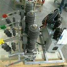 10KV高压断路器ZW32带预付费计量箱