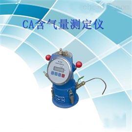 HC-7L混凝土含气量检测仪