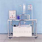 DYC161角锥污泥浓缩池实验设备/水处理实验装置
