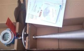 FMR56E+H供应必威官网亚洲体育雷达物位计FMR56价格
