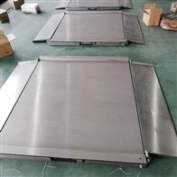 DCS-HT-C唐山1T不锈钢超低台面地磅 1吨带打印平台秤