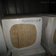 150K75MM800MM岩棉板直销