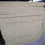 標準厚度巖棉板現貨批發