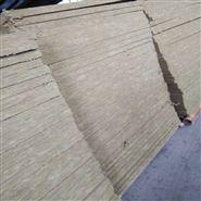 標準防火型110KG30厚巖棉板