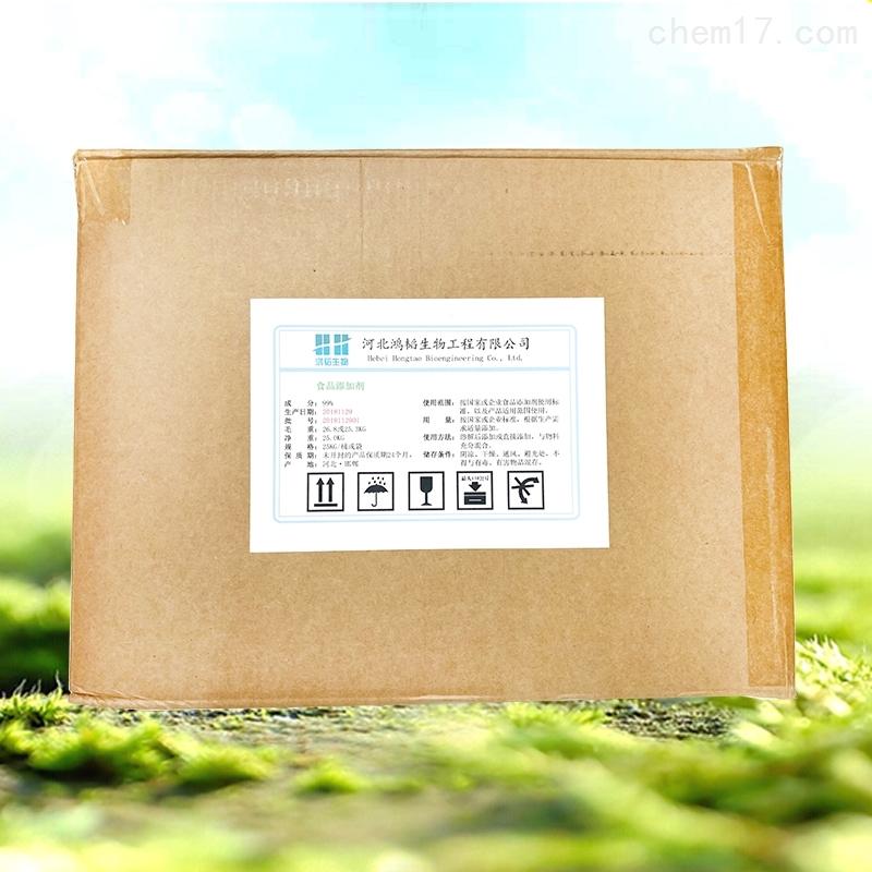 L-抗坏血酸磷酸酯镁生产厂家价格