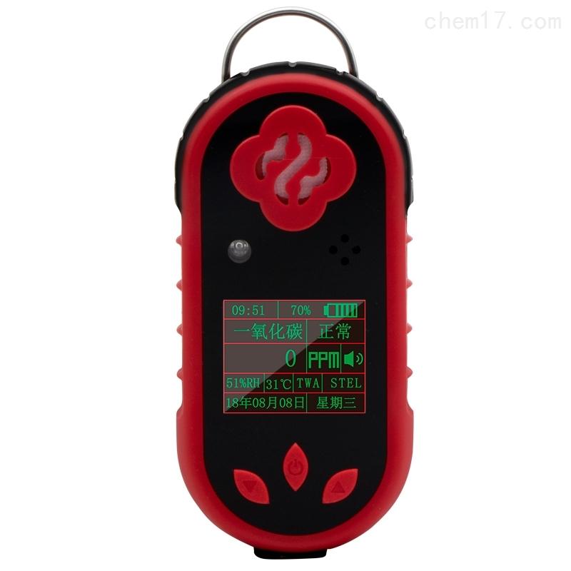 单一便携式气体检测仪 - 可燃气