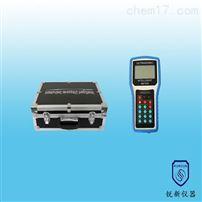 RX-2030便携式超声波污泥/泥水界面仪