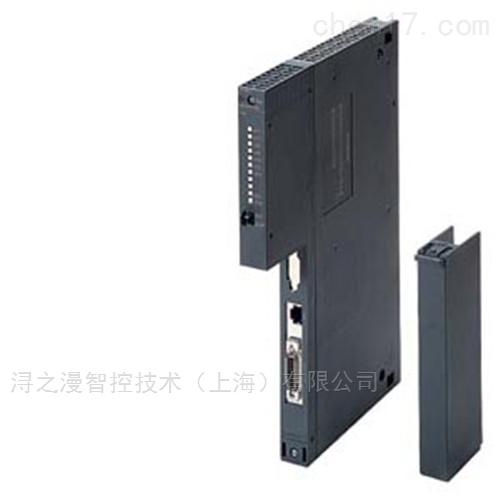 西门子S7-400主机CPU414-2