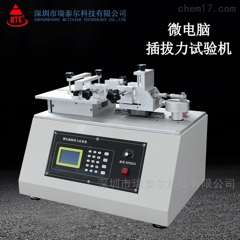 RTE-209-电子烟插拔寿命测试机