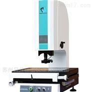通用型精密影像測量儀