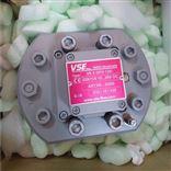 VSE流量计VS0.02EPO12V-HT/3