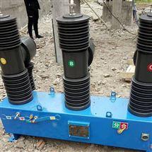 遥控高压断路器电动资质齐全