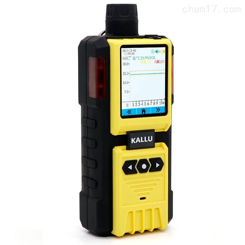 泵吸式气体检测仪-氧气