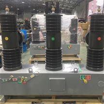 成都水电站35千伏智能高压断路器