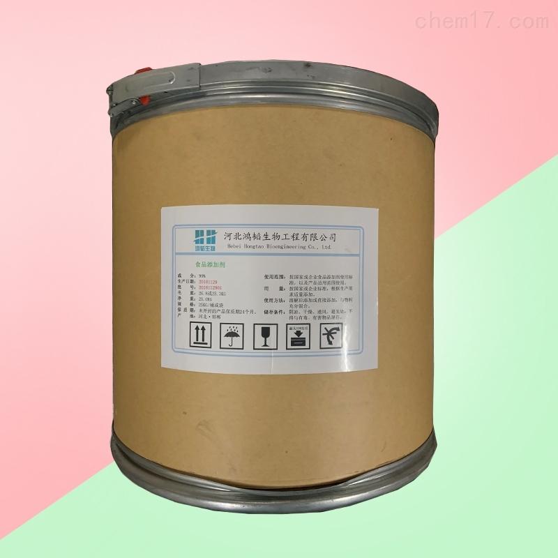 对羟基苯甲酸丙酯钠生产厂家价格