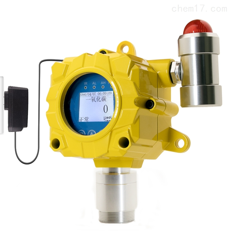 环氧乙烷气体探测器