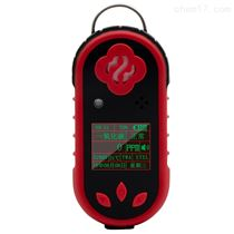 便攜式單一氣體檢測儀-氨氣