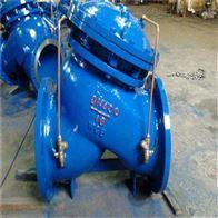 DM745XDM745X多功能斜板阀