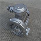 EX-G-1/20.37KW 防爆漩涡气泵