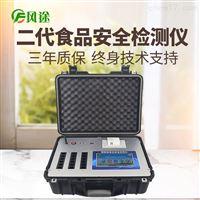 FT-G600多功能食品安全检测仪