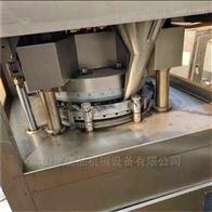 今到二手PGS65高速旋转式压片机便宜销售