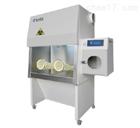 BHC-1600III苏洁医疗三级生物超净手套箱安全柜