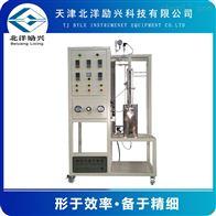 by-5催化剂反应器仪器装置