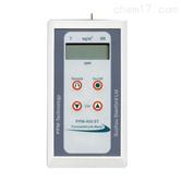 PPM-400ST公益訴訟手持式甲醛檢測儀