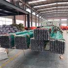 JDC-1250A1500A1600A单极滑触线厂家制造
