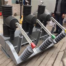四川成都35KV小型高压断路器带UPS功能