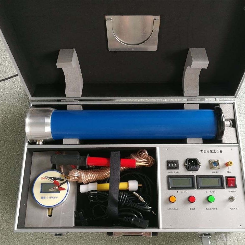 120KV/2mA直流高压发生器操作步骤