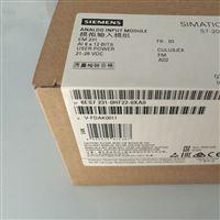 6ES7231-0HF22-0XA0西门子200CN