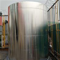 齐全葫芦岛做罐体保温岩棉铁皮铝皮保温施工队