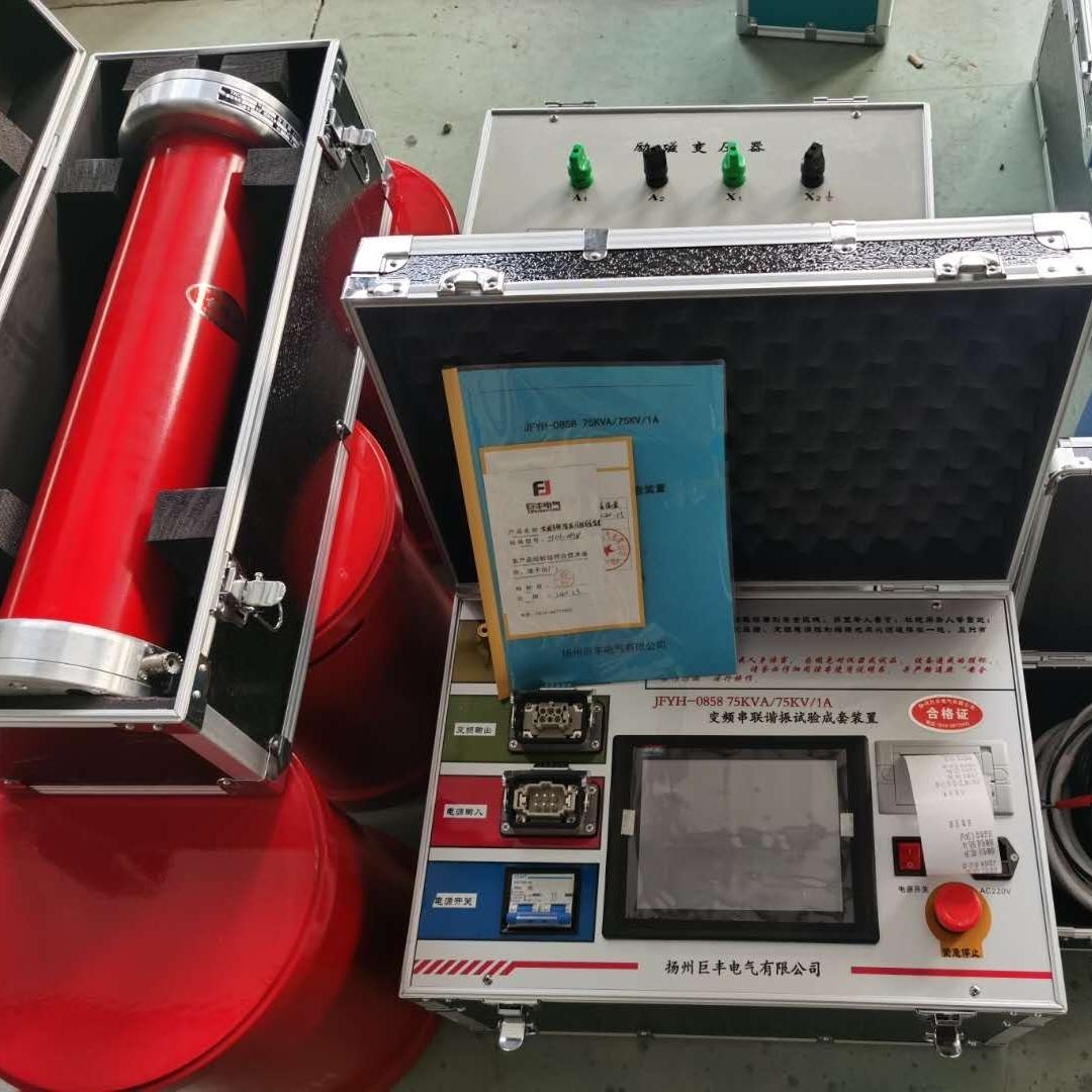 变频串联谐振耐压装置价格优惠