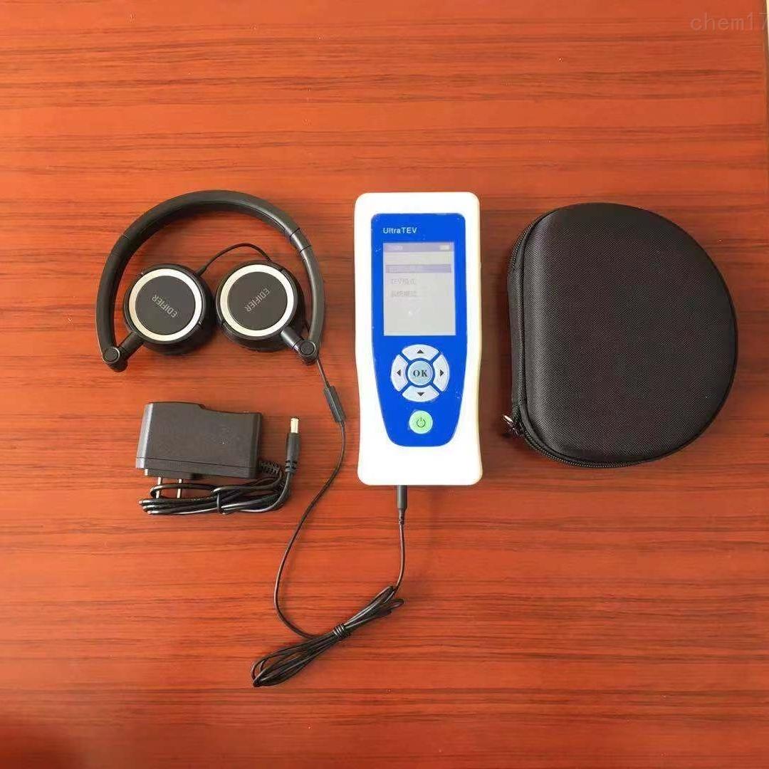 配电房局部放电测试仪试验使用