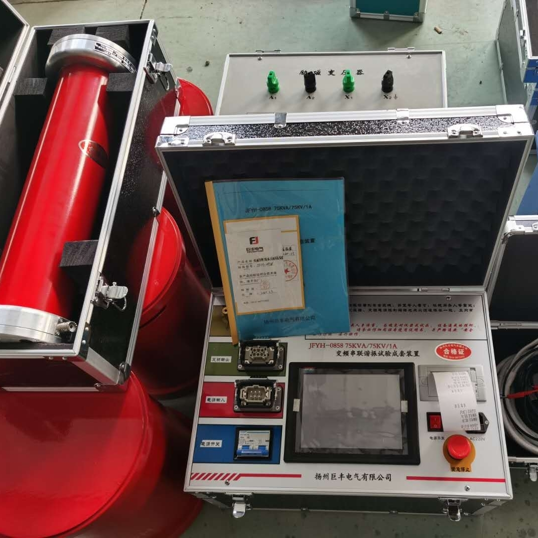 变频串联谐振试验装置电力仪器定制