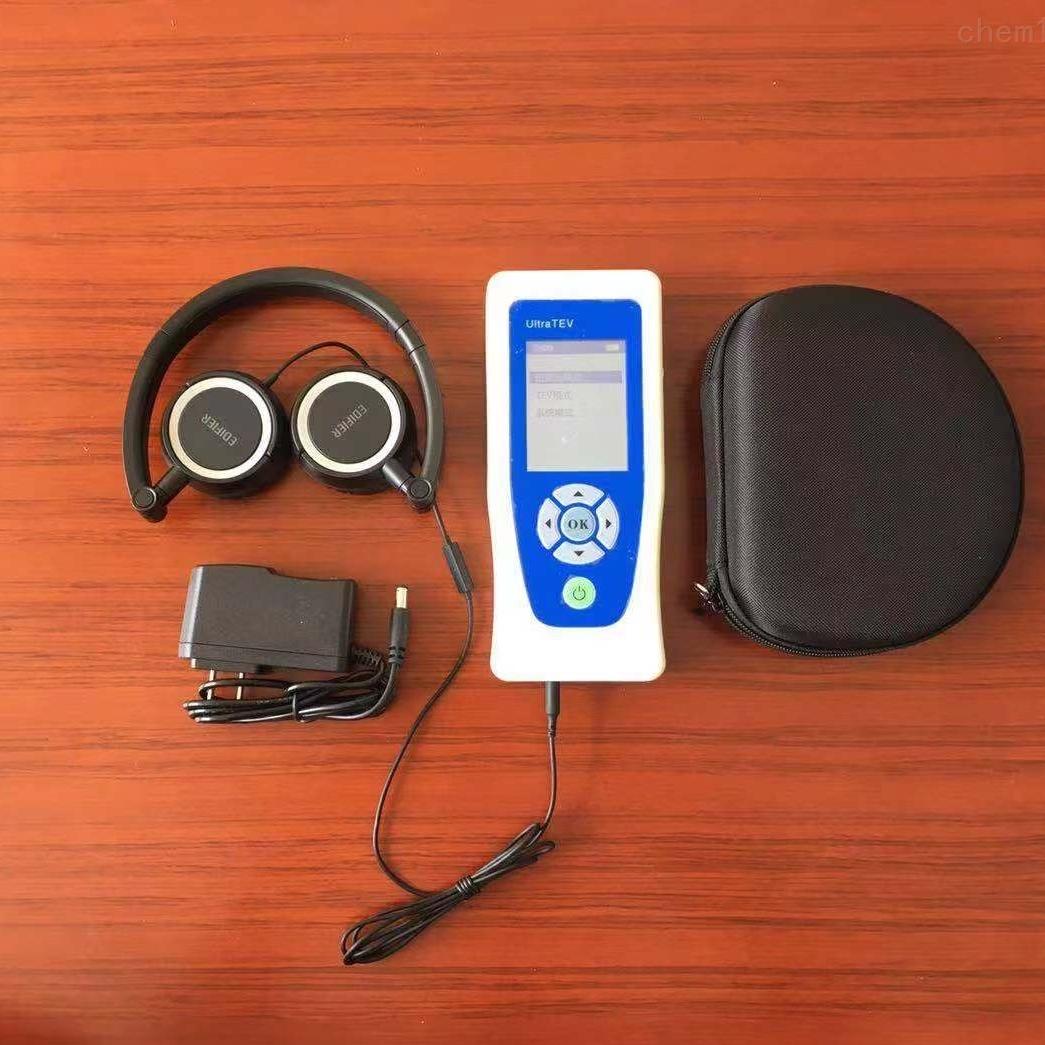 变压器局部放电测试仪 手持局放仪