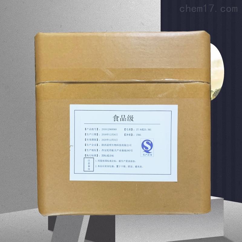 5'-肌苷酸二钠厂家生产厂家