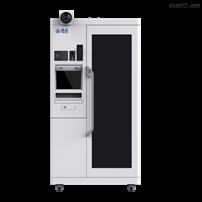 JPG-3000智能试剂柜