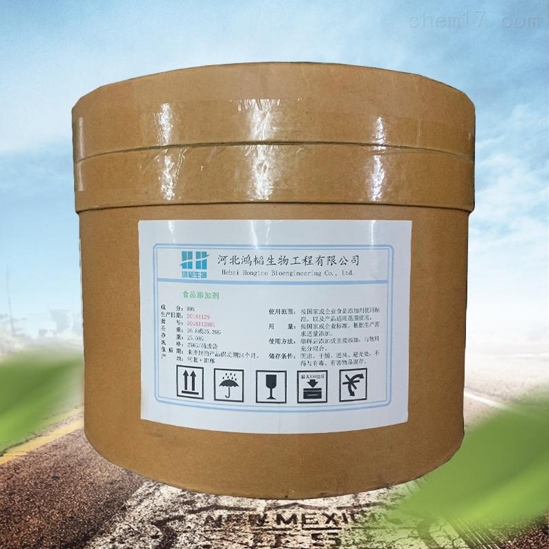 异麦芽酮糖醇生产厂家价格