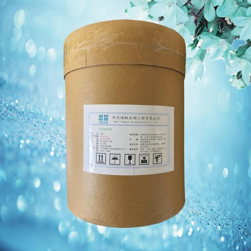 过氧化氢酶生产厂家价格