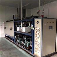 二手实验用冻干机回收