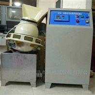 混凝土养护室自动控制仪,标养室设备