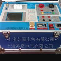高精细互感器伏安特性测试仪