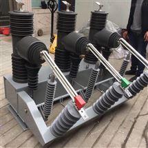成都柱上高压35KV真空断路器厂家供货