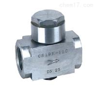 CS19HCS19H热动力式蒸汽疏水阀