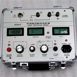 YNGM-20kV可调高压数字兆欧表