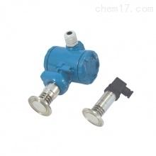 卡箍型平膜压力变送器