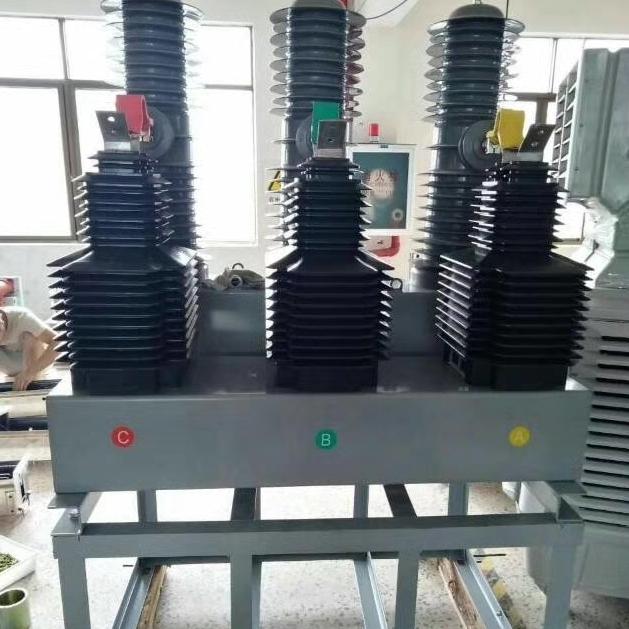 智能高压35kv真空断路器成都厂家
