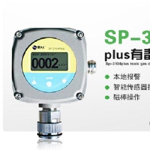 CO毒气检测报警控制器